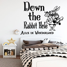 Modern rabbit hole Waterproof Wall Stickers Art Decor For Childrens Room Decal Creative