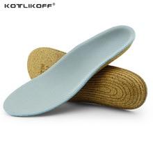 Kotlikoffコルク唯一の整形外科インソールフラットフットhigtアーチサポート靴の中敷挿入矯正インソール足ケア