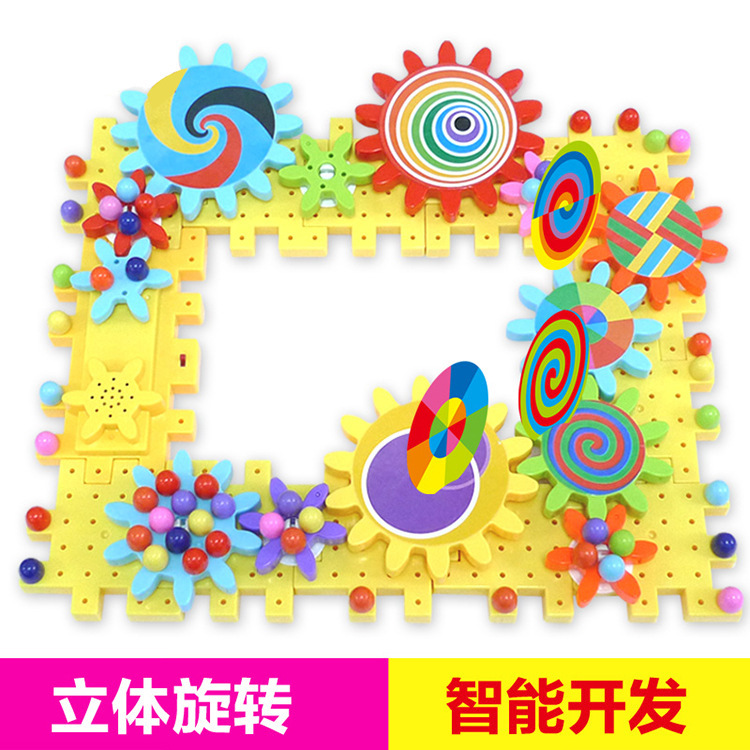 Children Baby Kids large particles rotating toys Gears Assembled 118pcs DIY Plastic kids baby Early Educational Toys