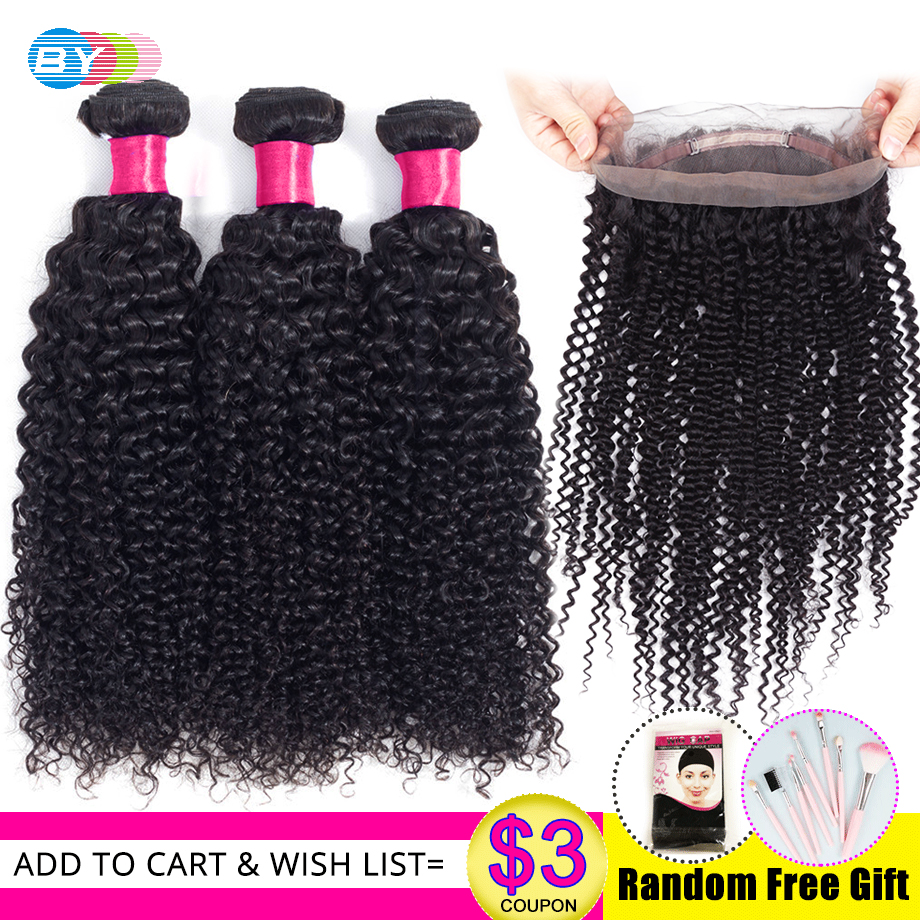 BY Kinky Curly Hair Bundles With 360 Lace Frontal Remy Human Weave Extension Brazilian Hair Weave