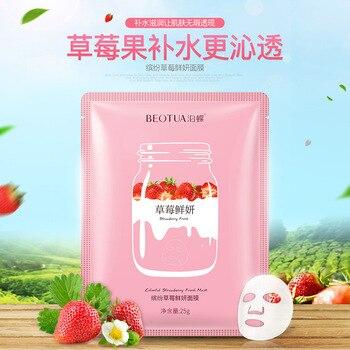 BEOTUA Face Mask Natural Fruit Extracts Hyaluronic Acid Facial Masks Moisturizing anti acne aging whitening Skin Care Masks 1