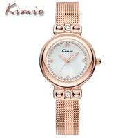 KIMIO Brand Elegant Ladies Watches Casual Fashion Women Dress Wristwatch Waterproof Leather Analog Quartz Watch Relogio