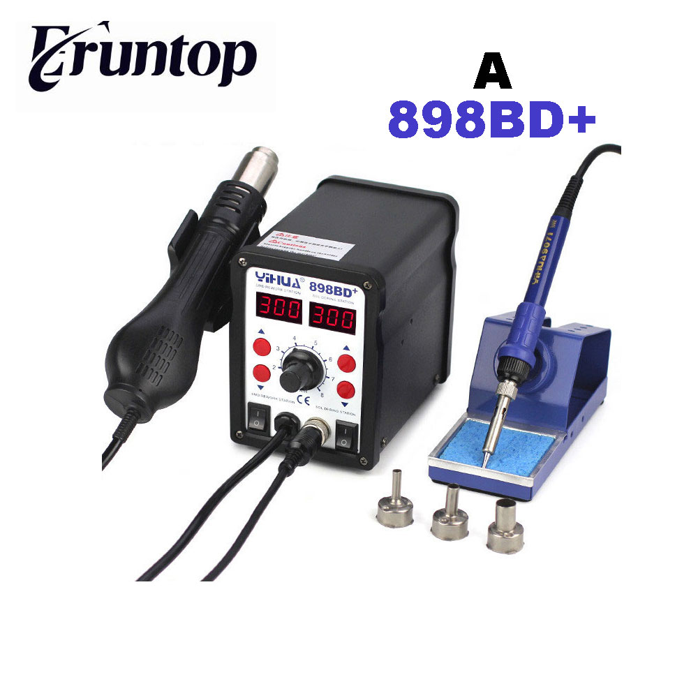 HOT 2 in 1 YIHUA 898BD+ SMD Electric Soldering Iron and Heat Hot air Gun Rework Solder Welding Station генератор дизельный сварочный redverg rd d200enw