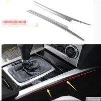 Lapetus Stainless Steel Stalls Interior Gear Shift Box Strip Cover Trim Kit For Mercedes Benz C CLASS W204 Sedan 2011 2012 2013