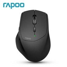 Оригинальная многофункциональная беспроводная мышь Rapoo MT550 между Bluetooth 3,0/4,0/Wireless 2,4G для четырех устройств, подключение Usb приемника