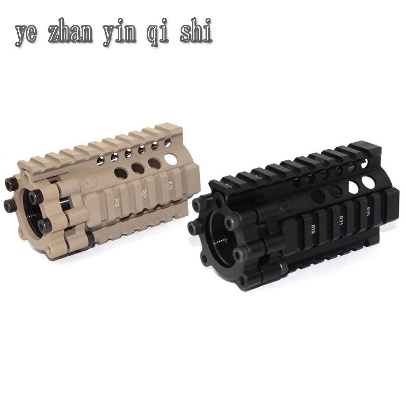 Hunting Picatinny rail 4.25 inch Handguard Rail CQB tactical rail Systems for AEG M4 M16 picatinny rail ras mre 12 inch handguard rail for m4 m16 ar15 aeg hunting