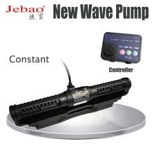 Jebao Морской Аквариум Волны Чайник для Беспроводной Мастер/Ведомый Насос Управления CP25 CP40 CP55 циркуляционный насос поперечный поток волна насос