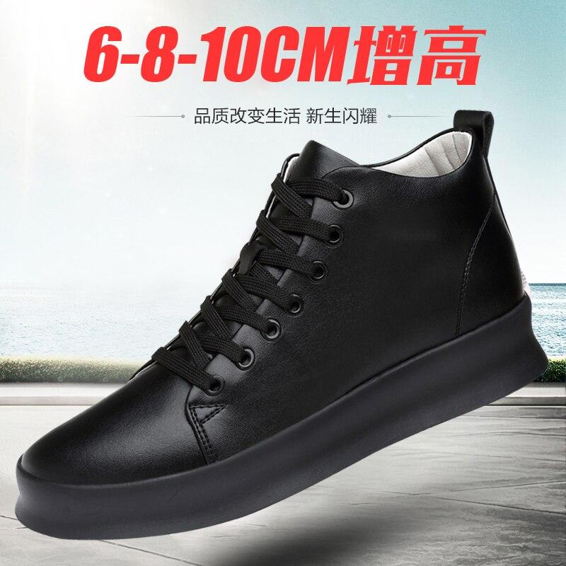 Aumento Coreana De Versión Zapatos Salvaje Cm Negro La Los Aumentar Juventud 10 Casual 6cm8cm Tendencia Blanco Hombre Hombres rAwqdS4r