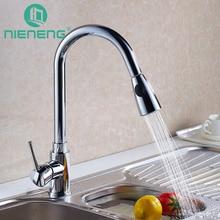 Nieneng смеситель для кухни вытащить кухонный кран 360 Поворот медные Chrome Поворотный раковина смеситель Аксессуары ICD60387