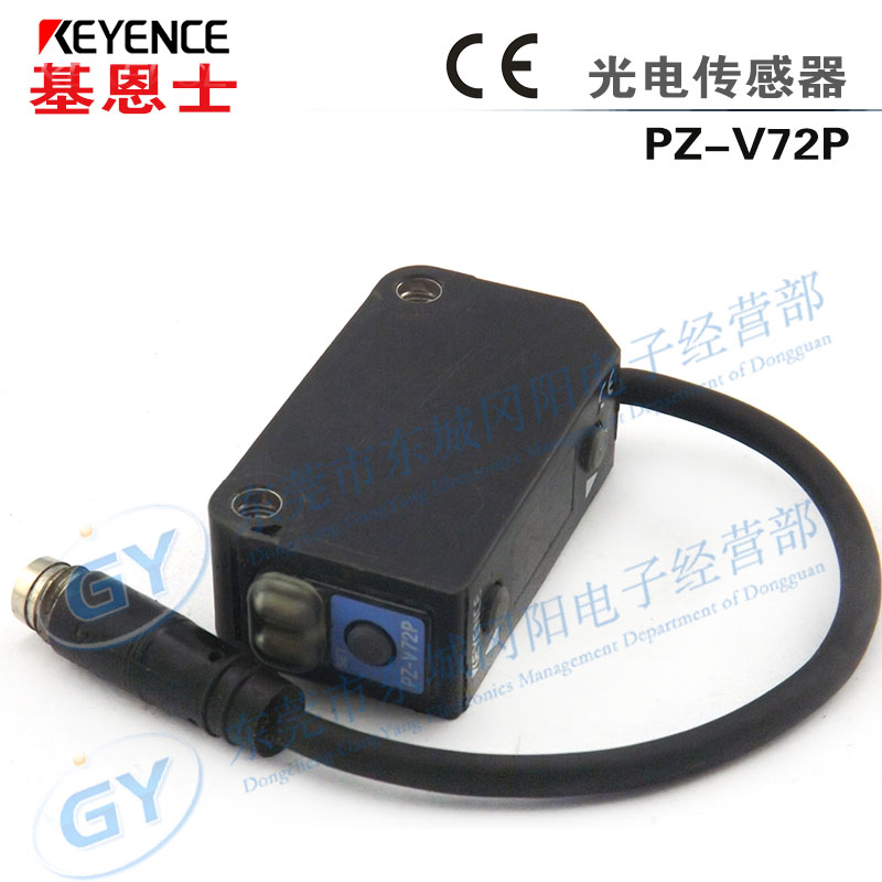 Home furnishings Japan KEYENCE/reflection KEYENCE photoelectric - detection PZ - V72P spot home furnishings shimaden japan island electric control relay hb20 19 zero spot inventory