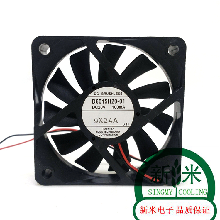 USED FOR TOSHIBA D6015H20-01 20V 100MA 6015 6CM cooling fan