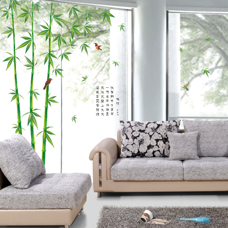 Green plant mural bamboo wall sticker on the glass decorative Chinese style home and office wall landscaping nursery posters