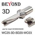 BEYOND WC 3D 20 мм 20 5 мм WC25-3D-SD20-WC03 SD25.5 U для сверления используются карбидные вставки WCMT WCMT030208 сверло  индексируемый CNC инструменты