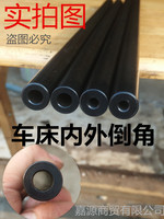 45 alloy steel pipe outside the 8.03 precision tube 7.03-6.8-5.5 seamless explosion-proof mirror tube bag mail 16