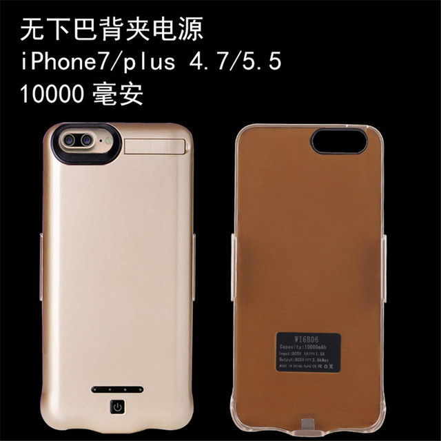 Для iPhone 6 6 s 7 плюс 10000 мАч нет челюсти сотовый телефон shell вернуться клип зарядное устройство мобильного