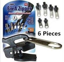 Zipper Set