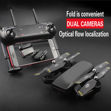 NEW DM107S D107 Two Camera RC Helicopter MINI Fold Selfie RC Drone With Wifi FPV 2MP HD Camera Quadcopter VS SG700 Dron sg700 selfie drones rc drone with camera wifi fpv quadcopter optical follow helicopter rc toy for children vs visuo xs809hw 19hw