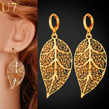 U7 Brand Vintage Leaf Earrings For Women Gift Silver/Gold Color Hollow Drop Earings Fashion Jewelry Sale Wholesale E707