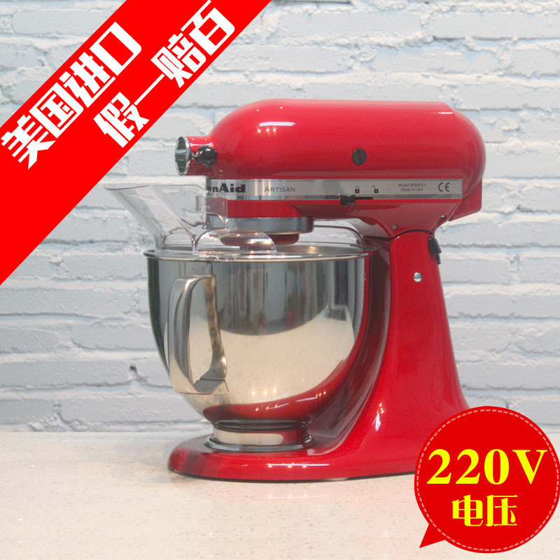 kitchenaid dishwasher extended warranty - Kitchen Design