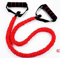 For men Fitness Resistance Band Yoga Strength Training elastic string Arm power Pull Rope