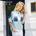 Veri Gude Denim Shirts Tassel Decoration Loose Shirt Contrast Color  Roll-up Sleeve Cotton Material HJC-Q8415