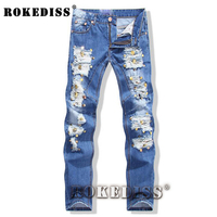 Slim Straight Youth City Fashion Playing Nail Jeans Washing Autumn And Winter Models Men Trousers Ripped