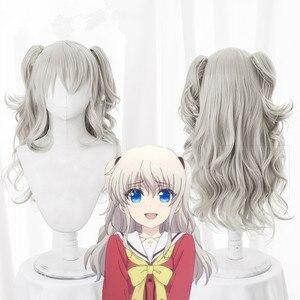 Japanese Anime Charlotte Tomori Nao cosplay wig with ponytails Girl Charlotte silver hair wig(China)