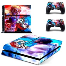 Game Yakuza PS4 Skin Sticker Decal Vinyl for Sony Playstation 4 Console and 2 Controllers PS4 Skin Sticker