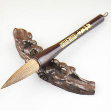Аутентичная Китайская традиционная ручка кисть для каллиграфии