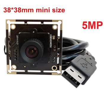 2017 new 5mp 2592 X 1944 High Speed Aptina MI5100 HD MJPEG 30fps at 1080P 100degree no distortion lens usb Cmos Camera Module