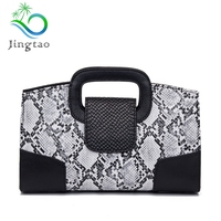 Jingtao 2018 Hand Luxury Fashion Charm High Design Brand Exquisite Luxury Handbags And Classic Package Bag