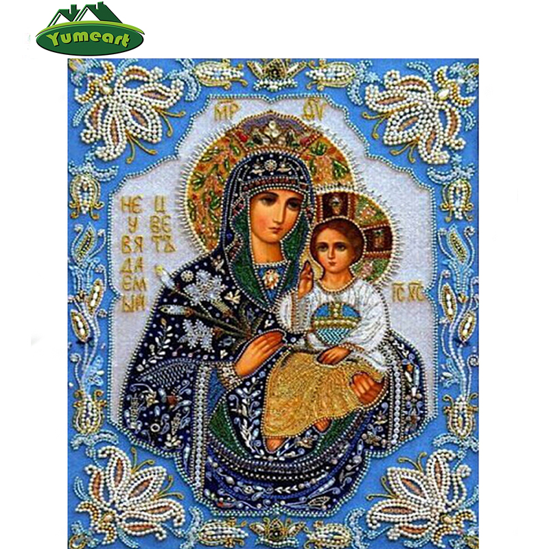 Hot DIY 3D Diamond Embroidery Religion Blessed Virgin Mary jesus christ images Mother And Baby Painting Cross Stitch kit Crafts