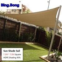 Открытый подвесной солнцезащитный навес 7,3 м * 7,3 м квадратный HDPE затенение 95% тенты сад парк для крыши балкона Carport легкий установочный трос