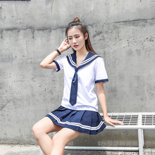 Female school uniforms set 2019 new style fashion beauty Japanese girl cosplay student sailor suit two suits