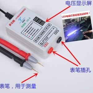 2019 جديد LED تستر 0-320 V الناتج LED إضاءة خلفية للتلفاز اختبار متعددة الأغراض شرائط ليد الخرز اختبار أداة قياس الآلات