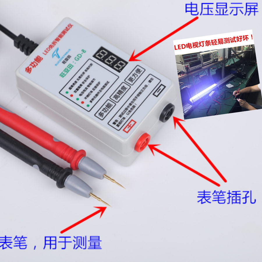 2019 New LED Tester 0-300V Output LED TV Backlight Tester Multipurpose LED Strips Beads Test Tool Measurement Instruments