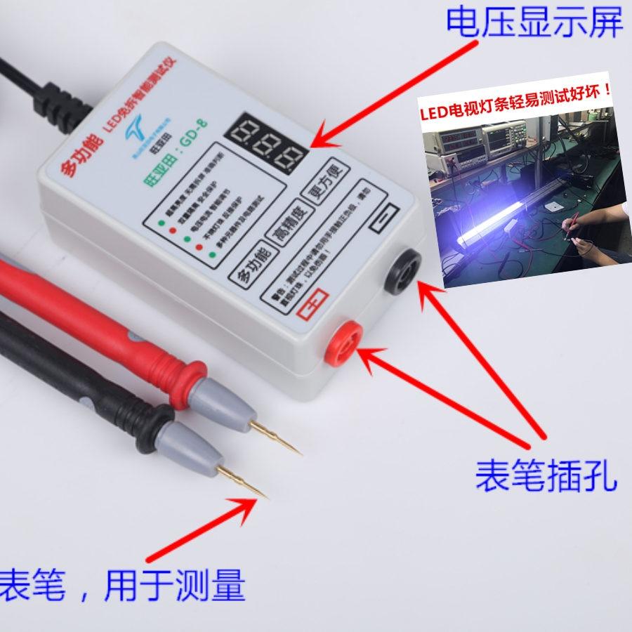 2019 novo testador de led 0-300 v saída led tv backlight tester multiuso tiras led grânulos instrumentos de medição da ferramenta de teste