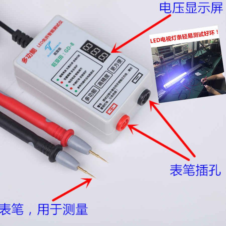 Ferramenta de teste de led e luz de fundo de tv, testador de saída multiuso, 0-2019 v, 300 instrumentos