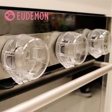 EUDEMON 6 шт. защитные крышки для плиты Младенческая ручка газовой плиты переключатель Крышка защита продуктов Дети Детская безопасность детская ручка газа