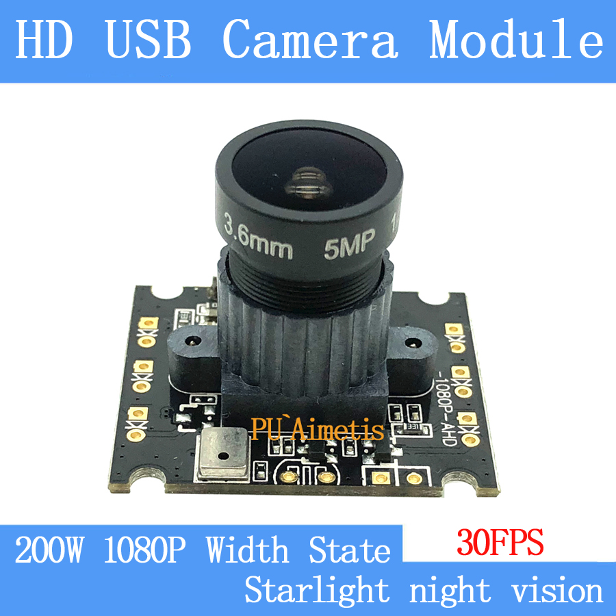 PU`Aimetis 2MP wide dynamic backlight face recognition camera low light level night vision 30FPS USB camera module free drive PU`Aimetis 2MP wide dynamic backlight face recognition camera low light level night vision 30FPS USB camera module free drive
