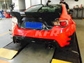 13-On  GT86 Rocket Bunny V2 Style Spoiler For Toyota 86 V2 spoilers Subaru Brz trunk wing