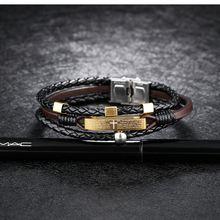 Горячие продажи браслетов для мужчин ювелирные изделия трехслойный