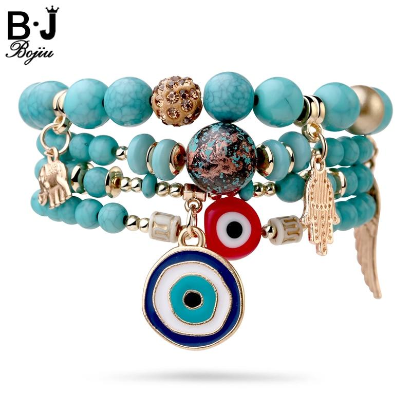 BOJIU Bohemia Beaded Charm Bracelet Set For Women Bar Bracelet Sets of 4pcs Resin Women's Bracelets BCSET7