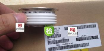 SW16CXC805     100%New and original,  90 days warranty Professional module supply, welcomed the consultation