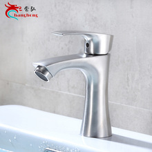 304 stainless steel single cold basin faucet