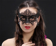 Black Lace Gothic Eye Mask For Hot Ladies