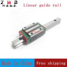 НОВЫЙ линейная направляющая HGR15 1000 мм в длину с 2 шт. линейный блок каретки HGH15CA hgh15 ЧПУ части