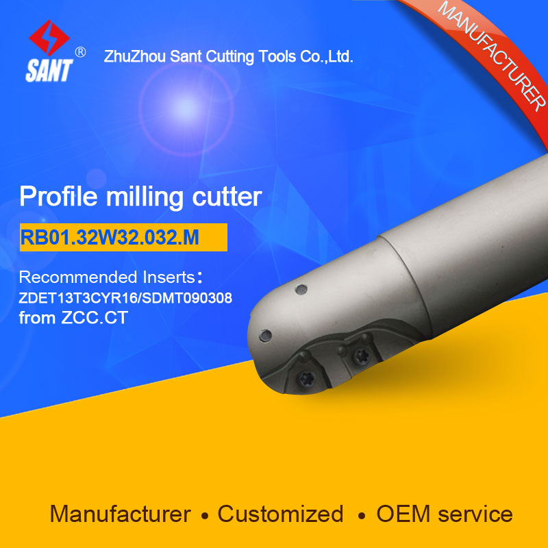 Indexable milling cutter Match insert ZDET08T2CYR10/SPMT060304 Profile milling cutter discRB01.32W32.032.M/BMR01-032-XP32-M