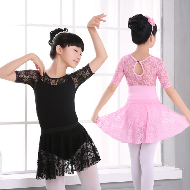 Tienda Online Sexy negro sin mangas/manga larga Encaje Ballet danza ...