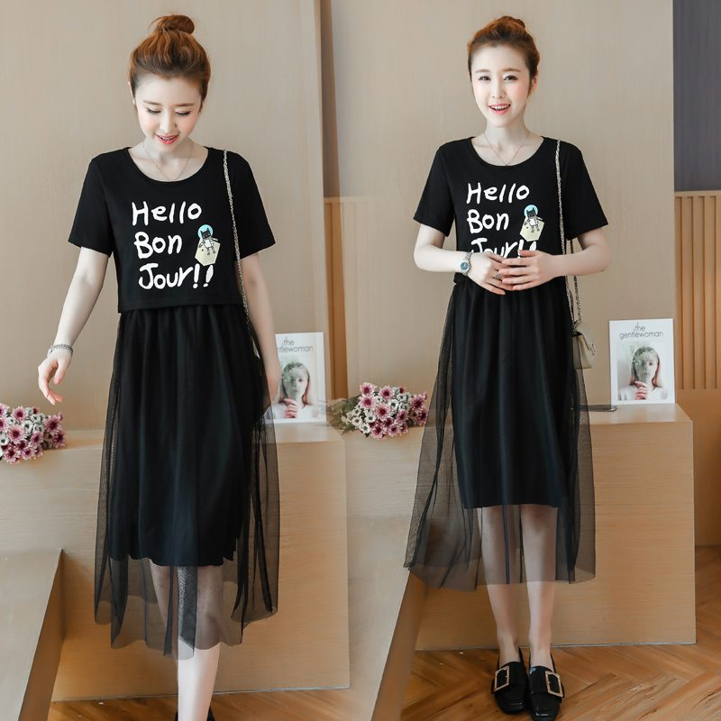 Maternity dress postpartum nursing clothing out of the summer Korean version of the fashion breast-feeding dress fake two-piece